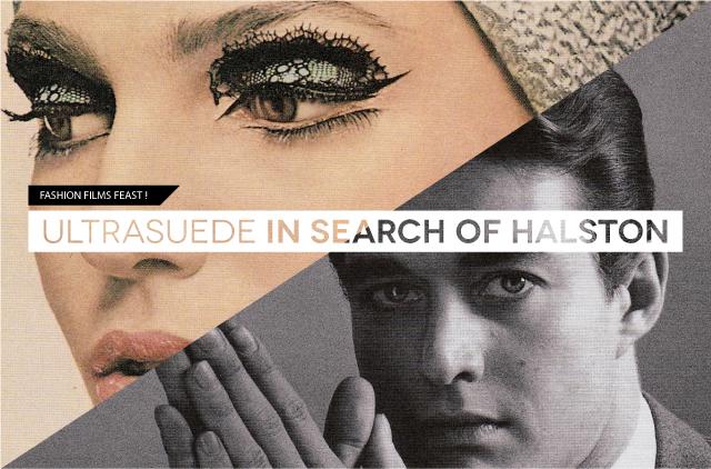 MARIA-MARIA_Fashion-Films-Feast_Halston